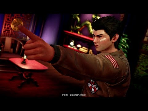 Shenmue III - Launch Trailer - The Story Goes On [DE]